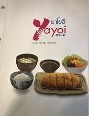 タイ日本食屋 やよい軒はタイ全土あちこちにあるチェーン店!