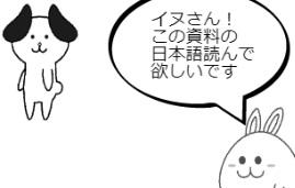 タイ英語あるある タイ漫画