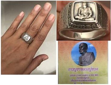 ワットホワイモンコンのお寺で販売された男性向け指輪