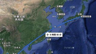 バンコクからアユタヤまで タイ観光移動について