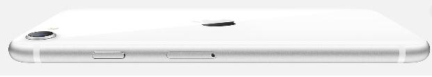 iPhone SE2020 タイと日本で買う価格検証 為替でほぼ同じ