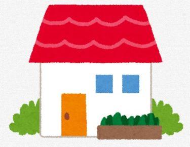 タイで一軒家買ってみた!概要と購入までの流れを解説